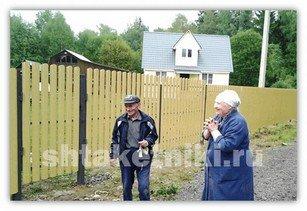 Фото забора штакетник RAL 1014 бежевый в Саратове